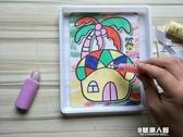 兒童沙畫彩沙子男女孩寶寶diy手工制作親子早教益智幼兒園套裝 9號潮人館