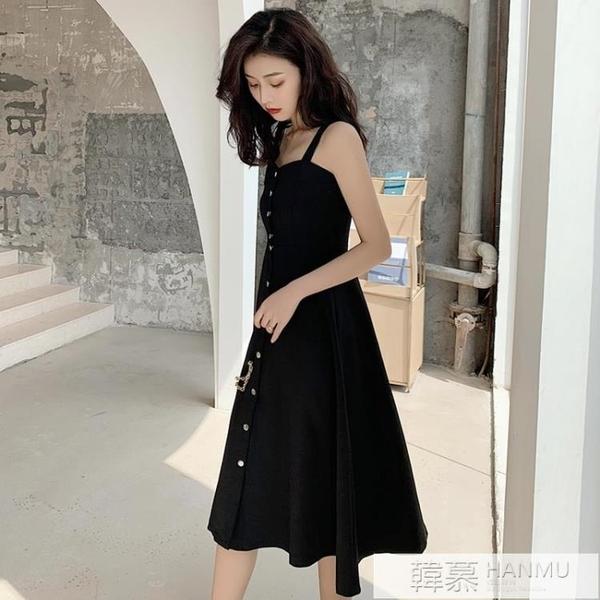 洋裝子少女2021年新款早春季吊帶設計感小眾外穿夏背帶甜美長裙 萬聖節狂歡