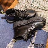 短靴馬丁靴英倫學院風加絨保暖短靴