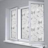 窗戶貼紙 透光不透明3D磨砂玻璃貼紙防水 窗花紙隔熱貼膜靜電 FF1266【衣好月圓】