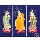 西方三聖 寬210高120公分藍色A珍珠畫布【十方佛教文物】