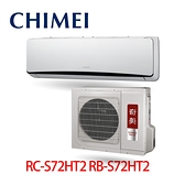 【CHIMEI 奇美】11坪 變頻冷暖分離式冷氣 RC-S72HT2 RB-S72HT2