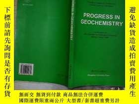 二手書博民逛書店PROGRESS罕見IN GEOCHEMISTRYY203004