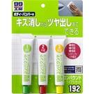 【南紡購物中心】日本 SOFT99 粗蠟(3支裝)