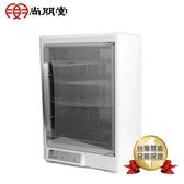 尚朋堂 四層紫外線烘碗機SD-4595