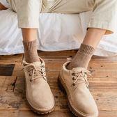 襪子男冬季保暖中筒襪加絨加厚毛圈襪羊毛襪純色冬天保暖神器長襪  可然精品