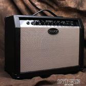 吉他音箱 奧利斯電吉他音箱 40W電箱民謠木吉它音響便攜失真音箱練習 城市玩家