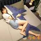 鯊魚玩具抱枕公仔毛絨布娃娃睡覺夾腿玩偶兒童禮物【淘嘟嘟】