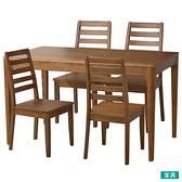 ◎實木餐桌椅5件組 VIK 柚木色 梣木 NITORI宜得利家居