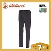 【Wildland 荒野 女 彈性透氣抗UV長褲《深鐵灰》】0A71305/工作褲/休閒褲/抗紫外線/登山/旅遊