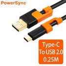 群加 Powersync Type-C ...