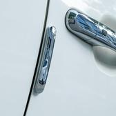 車門防撞條車門用品防刮蹭貼防擦條