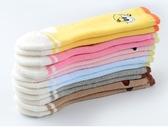 嬰兒襪子秋冬寶寶加厚保暖長筒襪6-12個月冬季加絨清 純棉襪0-3歲
