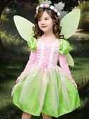 萬聖節服飾 萬聖節兒童服裝女童小精靈表演服花仙子公主裙幼兒園蝴蝶翅膀套裝