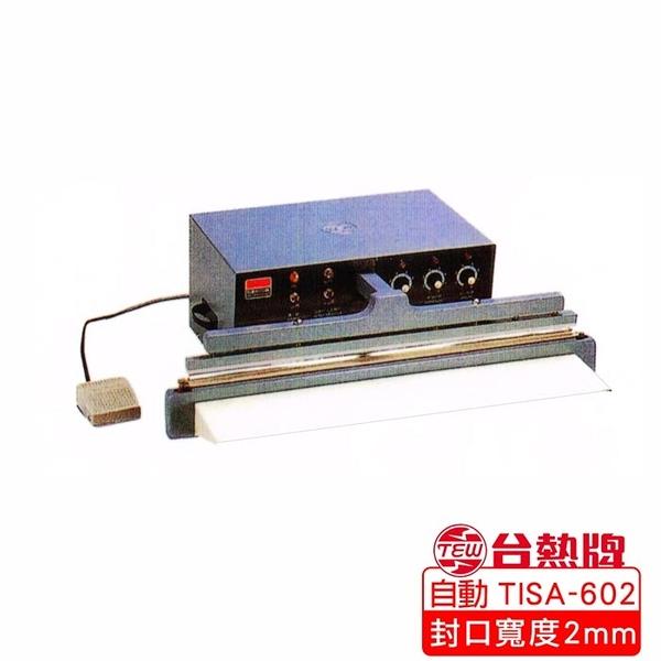 台熱牌 TEW 瞬熱式自動封口機_60公分(TISA-602)