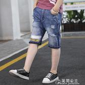 男童牛仔短褲新款兒童夏季中褲子中大童七分褲夏裝薄款下裝潮 花間公主
