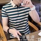 短袖t恤男polo衫襯衫領潮流半袖海魂衫條紋純棉體桖衫2020年新款『小淇嚴選』