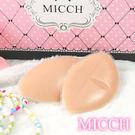 MICCH 台灣製*明星最愛*渾圓Q軟矽...