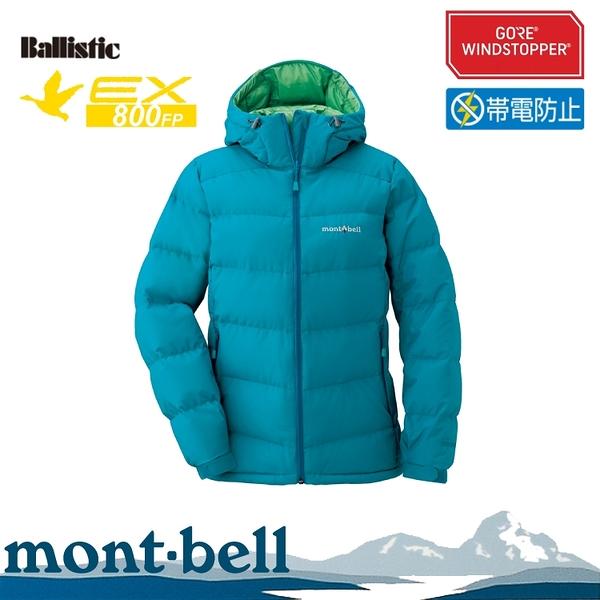 【Mont-Bell 日本 女 PERMAFROST LT DOWN 800FP 連帽外套《雀藍》】1101502/羽絨外套