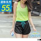 《KS0211》台灣品質.世界同布~防曬抗UV撞色抽繩運動短褲 OB嚴選