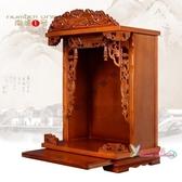 祖先桌 佛龕家用供台實木神龕供桌財神觀音菩薩佛台關公祖先牌位神位佛台T 2色