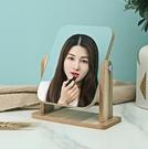 化妝鏡 木質鏡子臺式折疊化妝鏡宿舍桌面女學生梳妝鏡大號可立便攜隨身小【快速出貨八折鉅惠】