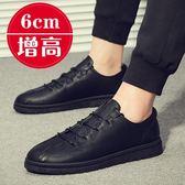 內增高男鞋 皮鞋內增高復古潮鞋時尚韓版英倫百搭學生鞋子