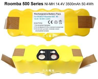✚久大電池❚ iRobot 掃地機器人 Roomba 電池 3500mah 700 760 770 780 R3