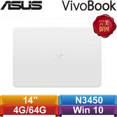 ASUS華碩 VivoBook L402NA-0142AN3450 14吋筆記型電腦 天使白