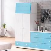 童話粉藍雙色2.5尺衣櫥(18SP/047-4)【DD House】