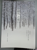 【書寶二手書T2/翻譯小說_LBZ】融雪之後_A.D.米勒