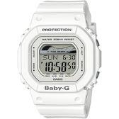 CASIO 卡西歐 Baby-G 衝浪運動手錶-白 BLX-560-7DR / BLX-560-7