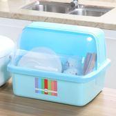 碗櫃塑料帶蓋箱餐具瀝水架廚房置物架碗筷收納盒放碗架碗碟架盤子 免運快速出貨