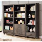 【森可家居】亞瑟7.2尺書櫃組 8SB227-1 開放式書櫥 收納 木紋質感 北歐工業風 MIT 台灣製造