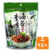 如意 海苔素香鬆 300g (12入)/箱