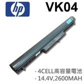 HP 4芯 VK04 日系電芯 電池 HP Pavilion Sleekbook 15 15z VK04 HSTNN-DB4B