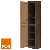 (組)特力屋萊特高窄組合書櫃-深木層板/淺木門