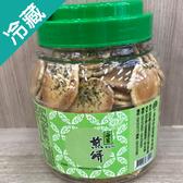 海苔煎餅300G/罐【愛買冷藏】