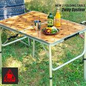 韓國品牌 KAZMI 兩段式折疊桌 K6T3U006
