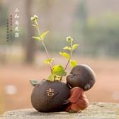 小和尚茶寵可養擺件 創意水培插花茶具裝飾迷你花器  【快速出貨】