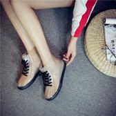 聖誕好物85折 韓國時尚短筒可愛水鞋女平跟雨鞋防滑平底學生夏季水靴透明雨靴潮
