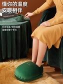 暖腳寶暖腳墊 暖腳寶加熱腳墊床上辦公室暖足充電熱鞋保暖取暖器女冬天捂腳神器 交換禮物