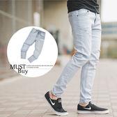 牛仔褲 寬條造型染色小抓破淺藍窄版牛仔褲【NB0138J】