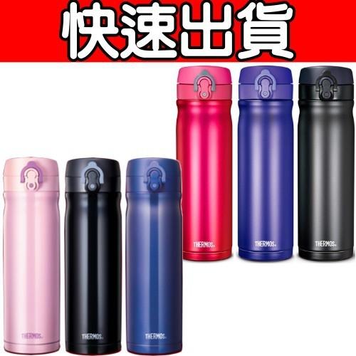 膳魔師【PA-500-GR】500ml保溫杯 與(JMY-503/JMY-502/相同款) 優質家電