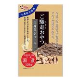 Q-pet 巧沛日本犬用零食 馳走系列 白魚短條120g