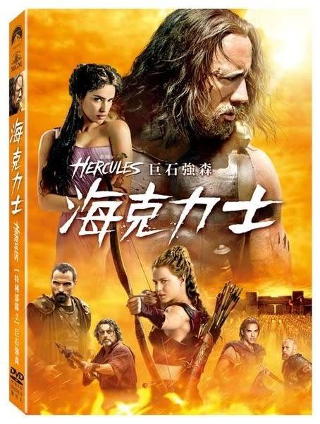海克力士 DVD (購潮8)