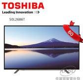 【佳麗寶】-(TOSHIBA東芝)50吋 LED液晶顯示器+視訊盒(50L2686T)含運送