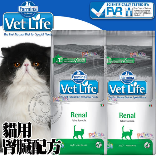 【ZOO寵物樂園】(送刮刮卡*1張)法米納》VetLife獸醫寵愛天然處方系列貓用腎臟配方-2kg(免運)
