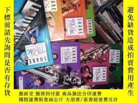 二手書博民逛書店Share罕見the Music(7冊 合售精裝16開英文原版)