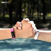 樂心智能手環測心率防水計步器安卓蘋果男女藍牙運動手表mambo2代 限時兩天滿千88折爆賣